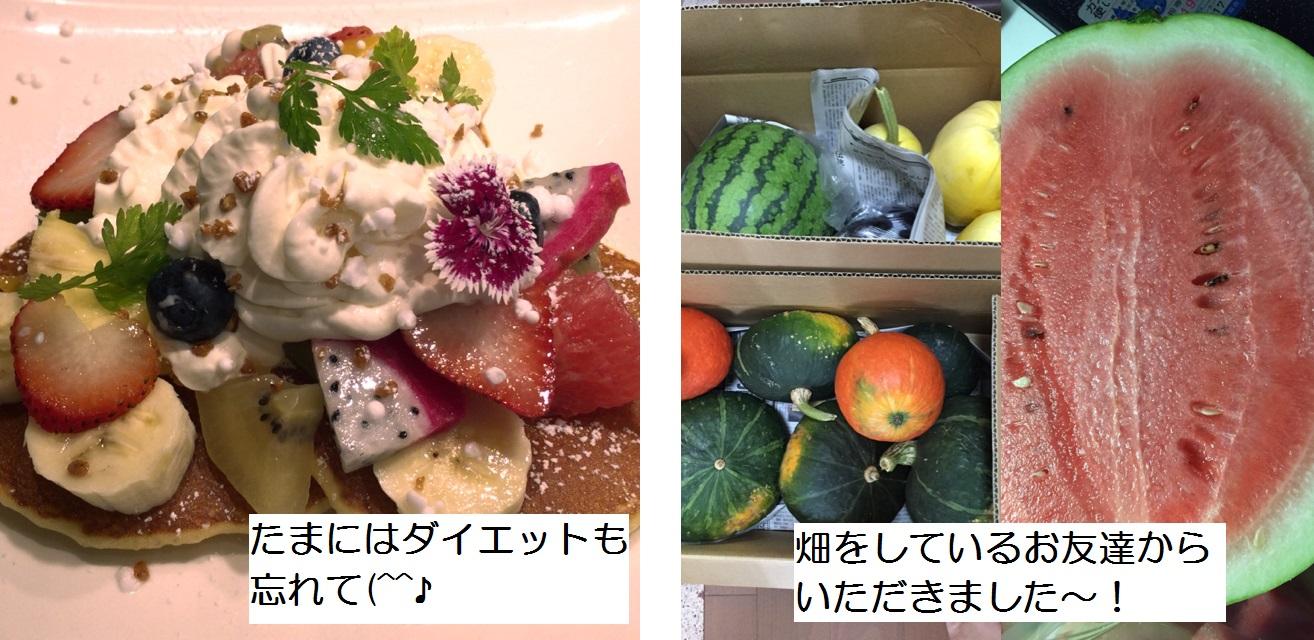 大阪市城東区シュウケン工業 夏の思い出2
