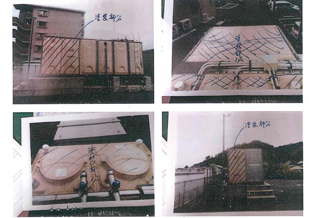 タンク塗装工事 指示書2
