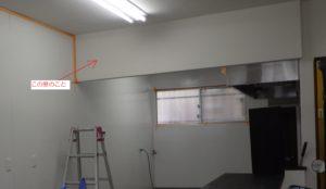 リフォーム改修用語 垂れ壁